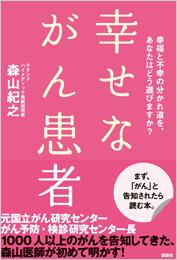 book03_pic01.jpg